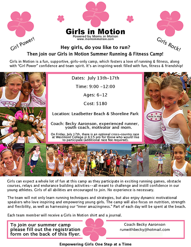 Girls in Motion Running Camp Flyer